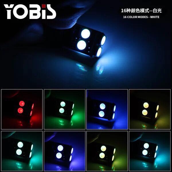 097 đèn led t10 đổi 16 màu có remote