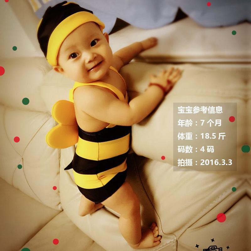 đồ bơi trẻ em ong vàng