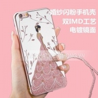142 Ốp iphone 6 plus dạ hội
