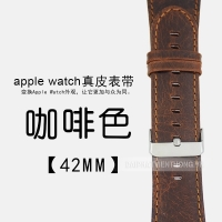 082 dây đeo apple watch da